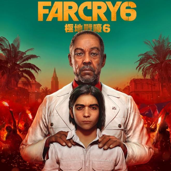Far Cry 6 : les nouveauté du jeu